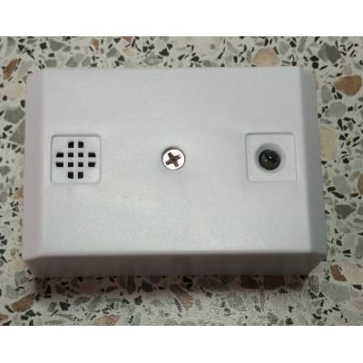 Микрофон активный LY-901